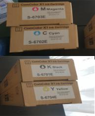 Μελάνια εκτυπωτή Riso x-1