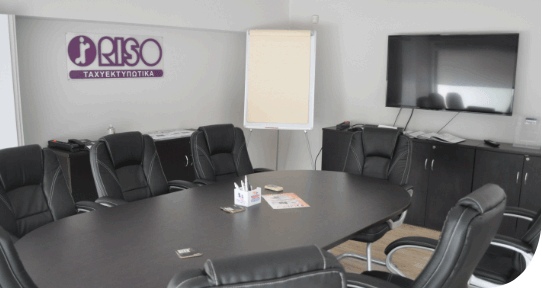 Αίθουσα συνεδριάσεων green office Riso